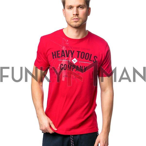 Κοντομάνικη Μπλούζα Single Jersey T-Shirt HEAVY TOOLS MAXTON Κόκκινο