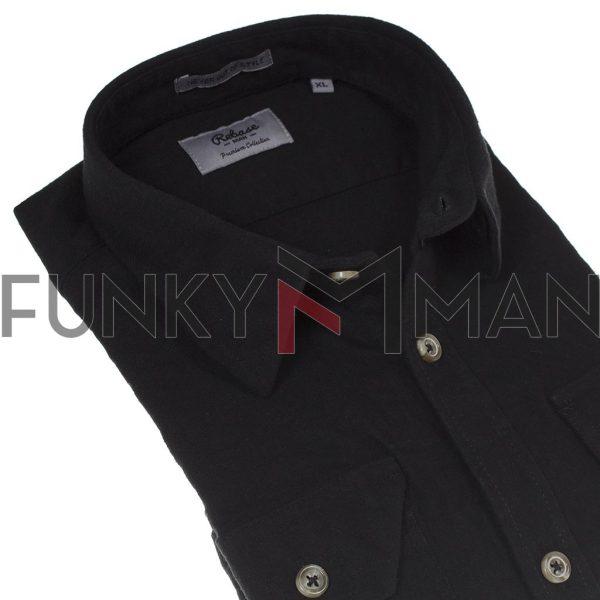 Cotton Fannel Πουκάμισο Regular Fit REBASE RGS-494 Μαύρο