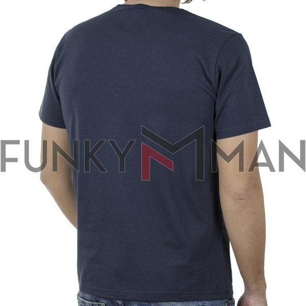 Κοντομάνικη Μπλούζα T-Shirt SNTA SSB-1-21 Navy