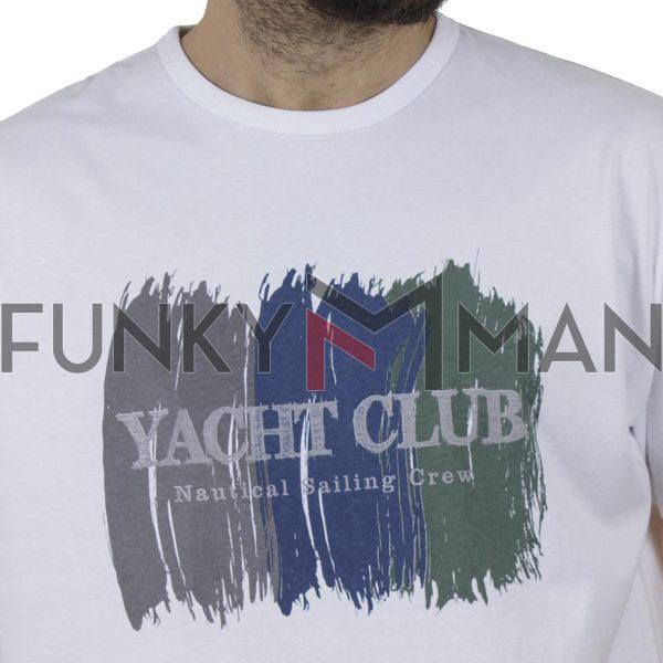 Κοντομάνικη Μπλούζα T-Shirt DOUBLE TS-115 SS20 Λευκό