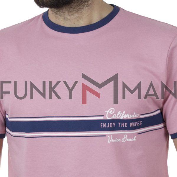 Κοντομάνικη Μπλούζα T-Shirt DOUBLE TS-118 SS20 Ροζ