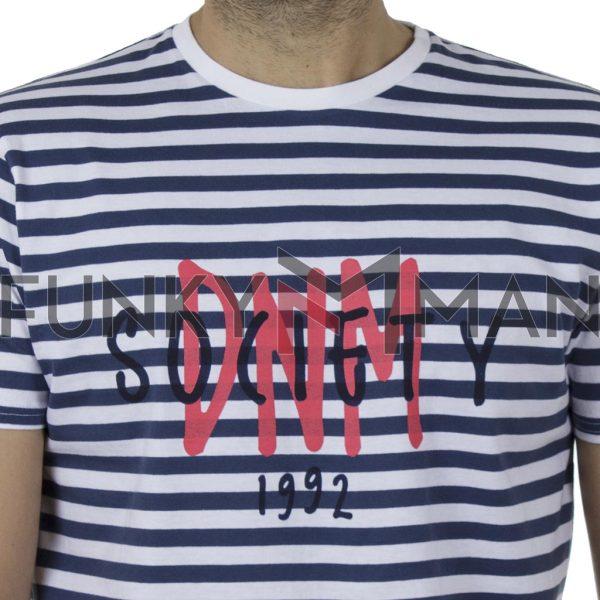 Ριγέ Κοντομάνικη Μπλούζα T-Shirt DOUBLE TS-120 SS20 CC1 Navy