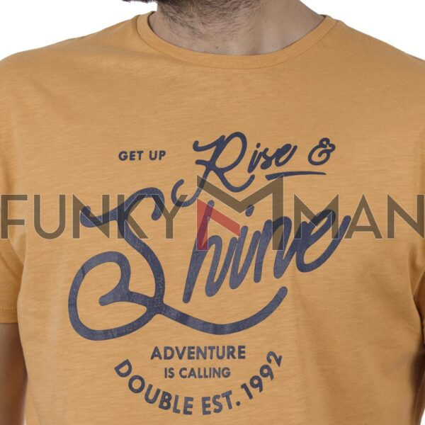 Κοντομάνικο 100% Flama T-Shirt DOUBLE TS-133 SS20 Κίτρινο