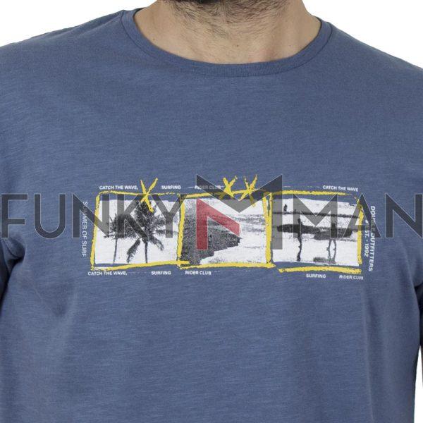 Κοντομάνικο 100% Flama T-Shirt DOUBLE TS-133 SS20 Stone Blue