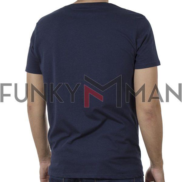 Κοντομάνικο T-Shirt DOUBLE TS-134 SS20 Navy