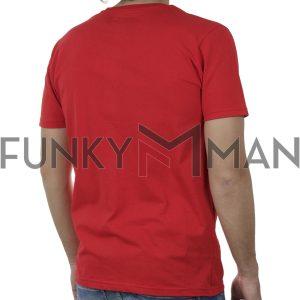 Κοντομάνικη Μπλούζα T-Shirt Cotton4all 20-903 SS20 Κόκκινο