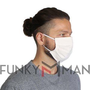 Υφασμάτινη Μάσκα Προσώπου Σετ 5 Τεμ. Εκρού