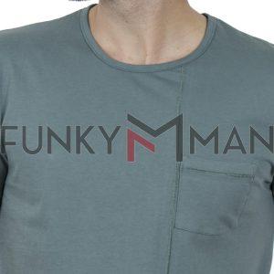 Κοντομάνικη Μπλούζα T-Shirt SCINN ST094 SS20 Πράσινο