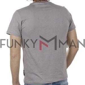 Κοντομάνικη Μπλούζα T-Shirt SCINN ST107 SS20 Γκρι