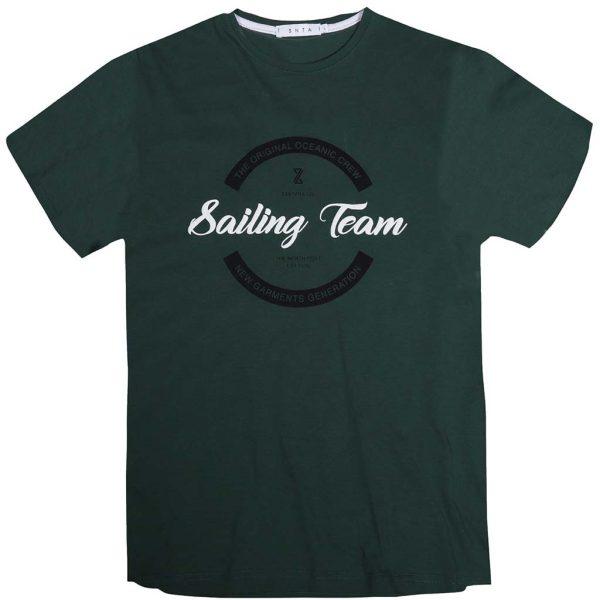 Κοντομάνικη Μπλούζα T-Shirt BigMan BM-579 SS20 Πράσινο