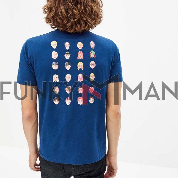 Κοντομάνικη Μπλούζα Qui est-ce ? T-Shirt Celio LREBAR3 SS20 Navy