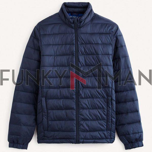 Ελαφρύ Μπουφάν Puffer Jacket CELIO RUNEW SS20 Navy