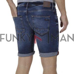 Τζιν Βερμούδα Denim Shorts BLEND 20709710 SS20 Μπλε