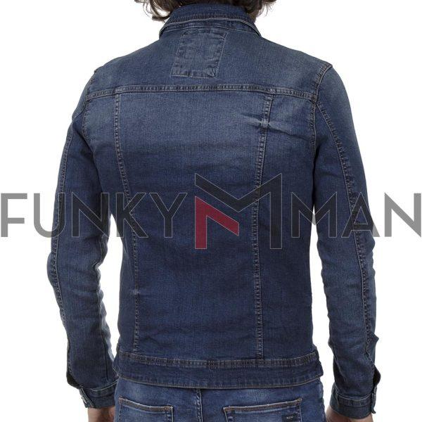 Τζιν Μπουφάν BLEND 20709733 SS20 Μπλε