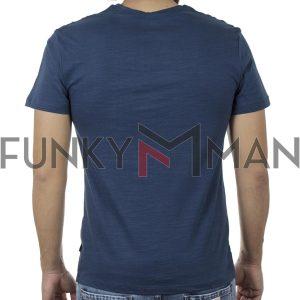 Κοντομάνικη Μπλούζα T-Shirt BLEND 20709760 SS20 Indigo Μπλε