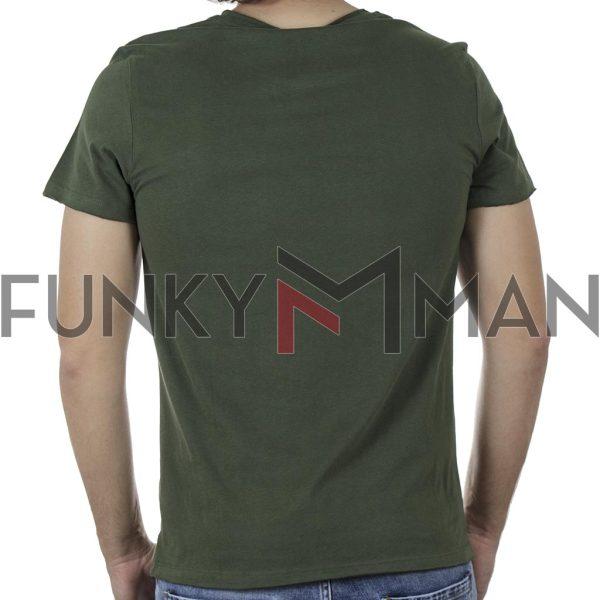 Κοντομάνικη Μπλούζα T-Shirt BLEND 20709766 SS20 Χακί