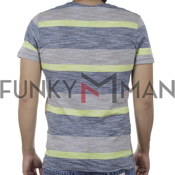 Ριγέ Κοντομάνικη Μπλούζα T-Shirt BLEND 20709769 SS20 Μπλε