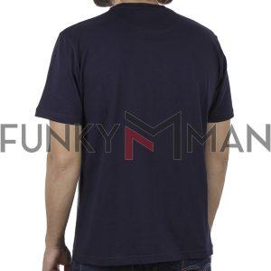 Κοντομάνικη Μπλούζα Pique T-Shirt 180gr CARAG 22-288-20N SS20 Navy