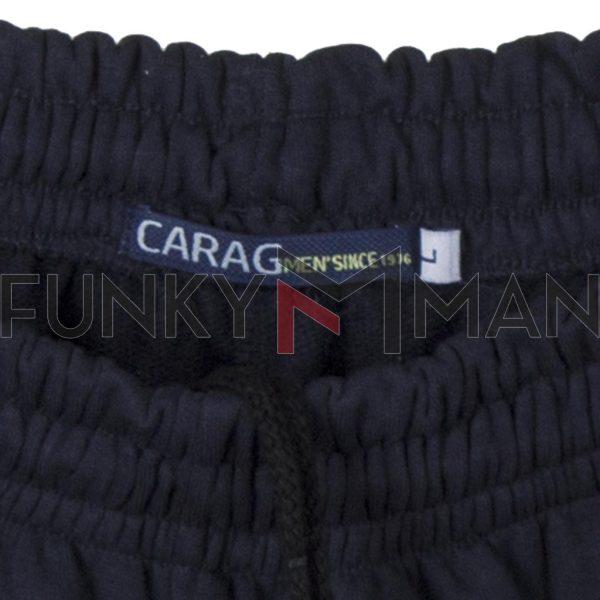 Παντελόνι Φόρμα CARAG 85-555-20N SS20 Navy