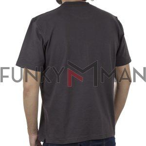 Κοντομάνικη Μπλούζα Pique T-Shirt 220gr CARAG 99-220-20N SS20 Ανθρακί