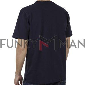 Κοντομάνικη Μπλούζα Pique T-Shirt 220gr CARAG 99-220-20N SS20 Navy