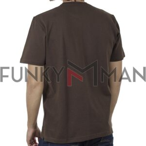 Κοντομάνικη Μπλούζα Pennie T-Shirt CARAG 99-222-20N SS20 Καφέ