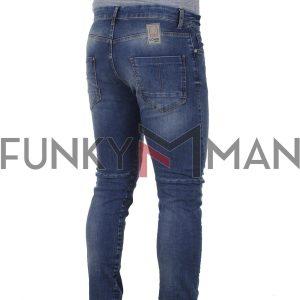 Τζιν Παντελόνι Skinny Fit COVER BIKER F0941 SS20 Μπλε
