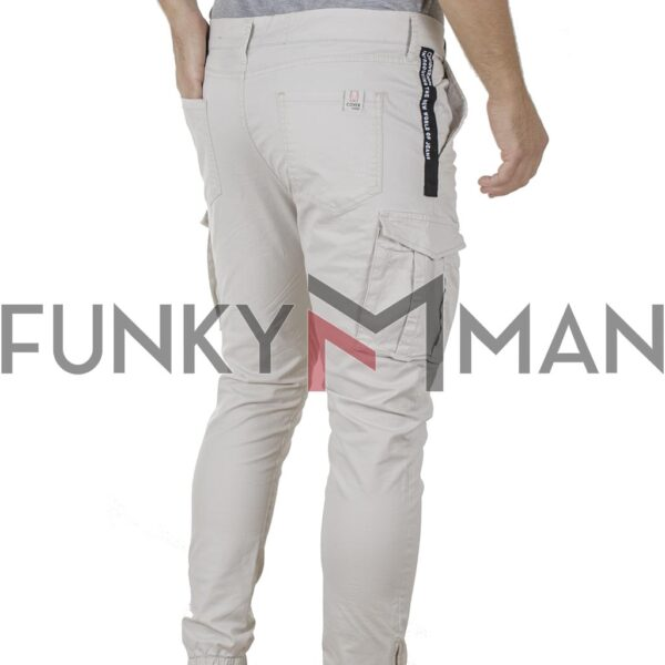 Cargo Παντελόνι Slim Fit με Λάστιχα COVER CANYON T0185 SS20 Μπεζ