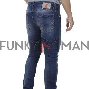 Τζιν Παντελόνι Skinny Fit COVER DENIS F3549 SS20 Μπλε