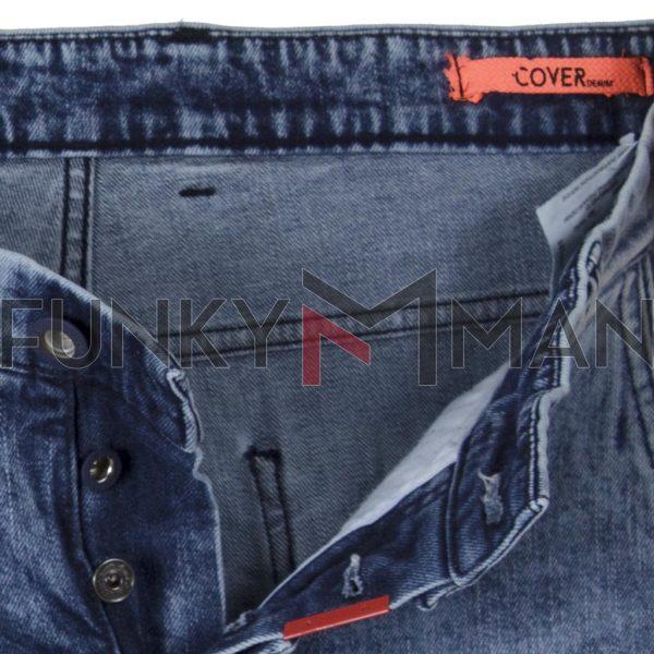 Τζιν Chinos Παντελόνι με Λάστιχα Loose Skinny Fit COVER JAGGER B3650 SS20 Μπλε