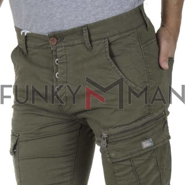Cargo Παντελόνι με Λάστιχα COVER NEW ARMY T0190 SS20 Χακί