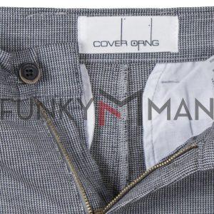 Παντελόνι Casual Chinos COVER VEGAN K0186 SS20 Γκρι