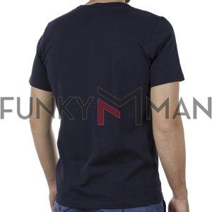 Κοντομάνικη Μπλούζα T-Shirt SNTA SSC-1-10 SS20 Navy