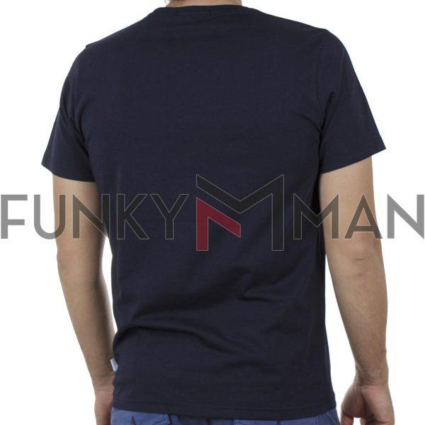 Κοντομάνικη Μπλούζα T-Shirt SNTA SSC-1-8 SS20 Navy