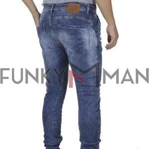 Τζιν Chinos Παντελόνι με Λάστιχα BLADE W12 SS20 Μπλε