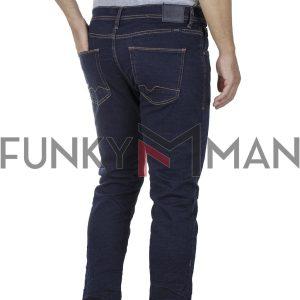 Τζιν Παντελόνι Slim Fit BLEND 20709689 SS20 σκούρο Μπλε