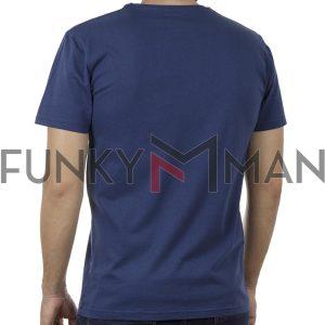 Κοντομάνικη Μπλούζα T-Shirt Cotton4all 20-913 SS20 Μπλε