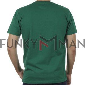 Κοντομάνικη Μπλούζα T-Shirt Cotton4all 20-913 SS20 Πράσινο