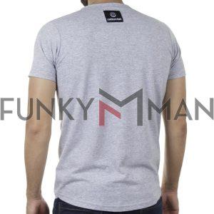 Κοντομάνικη Μπλούζα T-Shirt Cotton4all 20-918 SS20 ανοιχτό Γκρι
