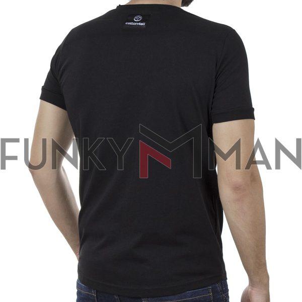 Κοντομάνικη Μπλούζα T-Shirt Cotton4all 20-921 SS20 Μαύρο