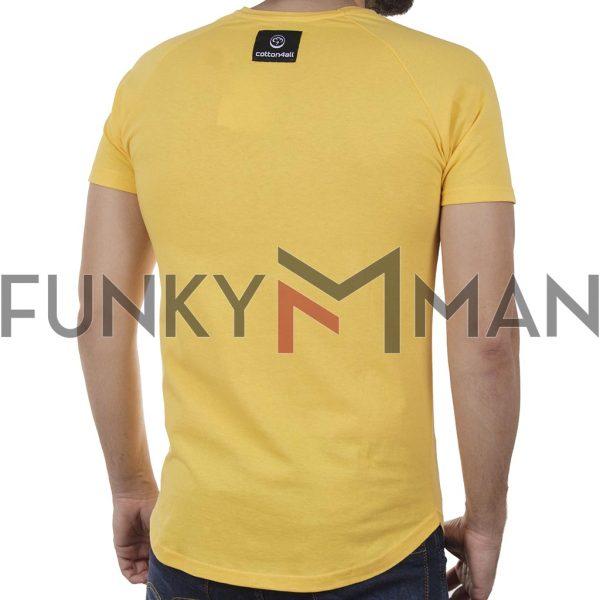 Κοντομάνικη Μπλούζα T-Shirt Cotton4all 20-932 SS20 Κίτρινο