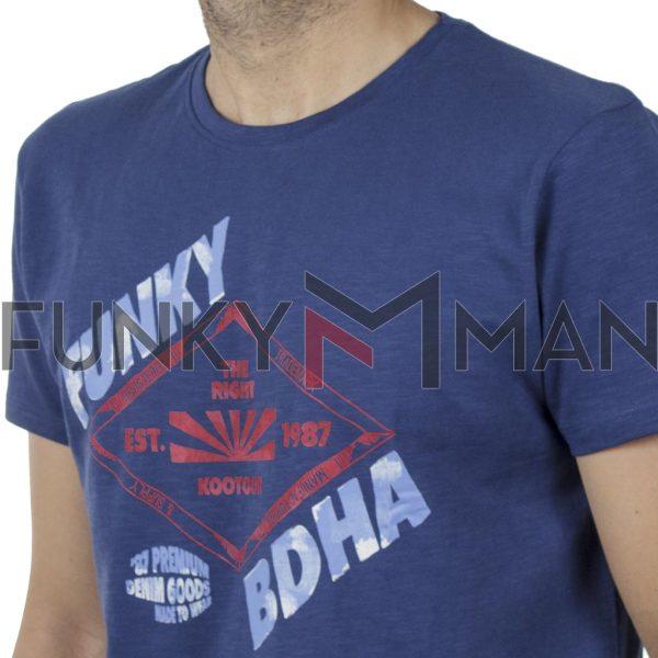 Κοντομάνικη Μπλούζα FUNKY BUDDHA FBM00101204 SS20 Indigo