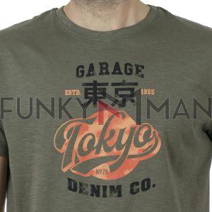 Κοντομάνικη Μπλούζα Garage55 GAM00120904 SS20 Χακί