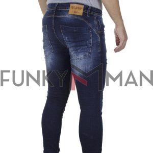 Τζιν Παντελόνι Slim Fit BLADE W7 SS20 Μπλε