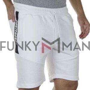 Μακό Βερμούδα PonteRosso 20-1033 Shorts SS20 Λευκό