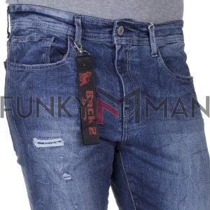 Τζιν Παντελόνι Back2jeans N23 SS20 Carrot Slim Μπλε