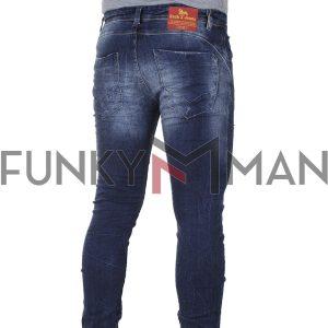 Τζιν Παντελόνι Back2jeans N8 SS20 Slim σκούρο Μπλε