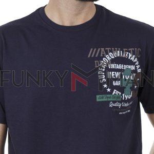 Κοντομάνικη Μπλούζα Pennie T-Shirt CARAG 22-233-20N SS20 Navy