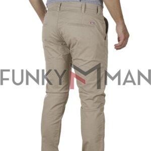 Chinos Παντελόνι COVER CHIBO T0085 SS20 Beige