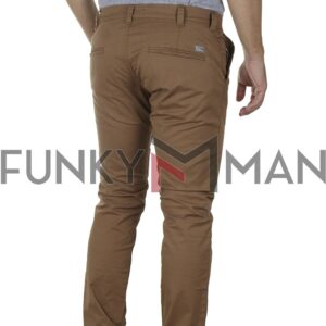 Chinos Παντελόνι COVER CHIBO T0085 SS20 Camel